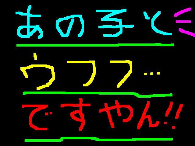f0056935_2092021.jpg