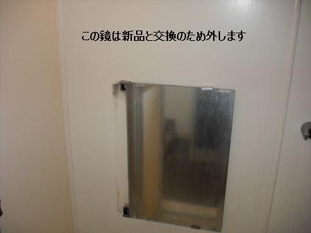 f0031037_20252043.jpg