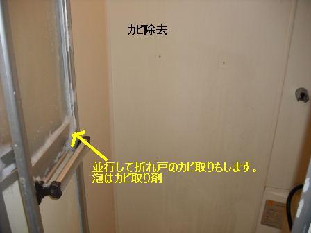 f0031037_20254514.jpg
