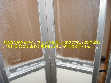 f0031037_20271148.jpg