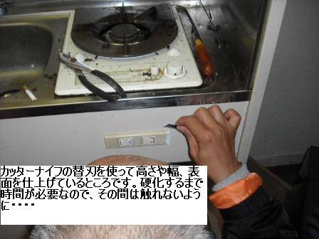 f0031037_2033799.jpg