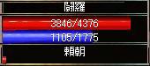 b0103839_18205072.jpg