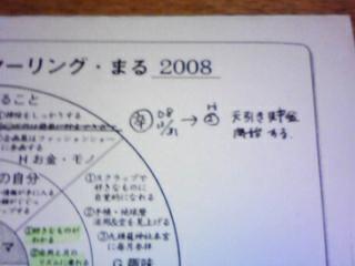 f0164842_655242.jpg