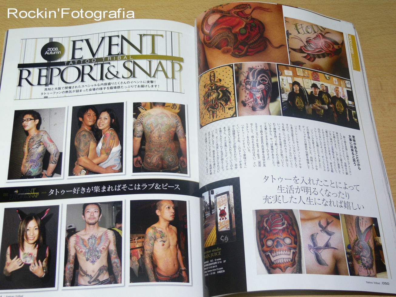 ☆TATTOO TRIBAL☆_e0083143_2210278.jpg