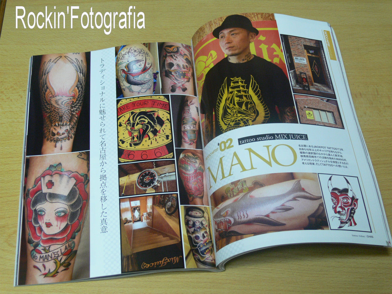 ☆TATTOO TRIBAL☆_e0083143_2292123.jpg