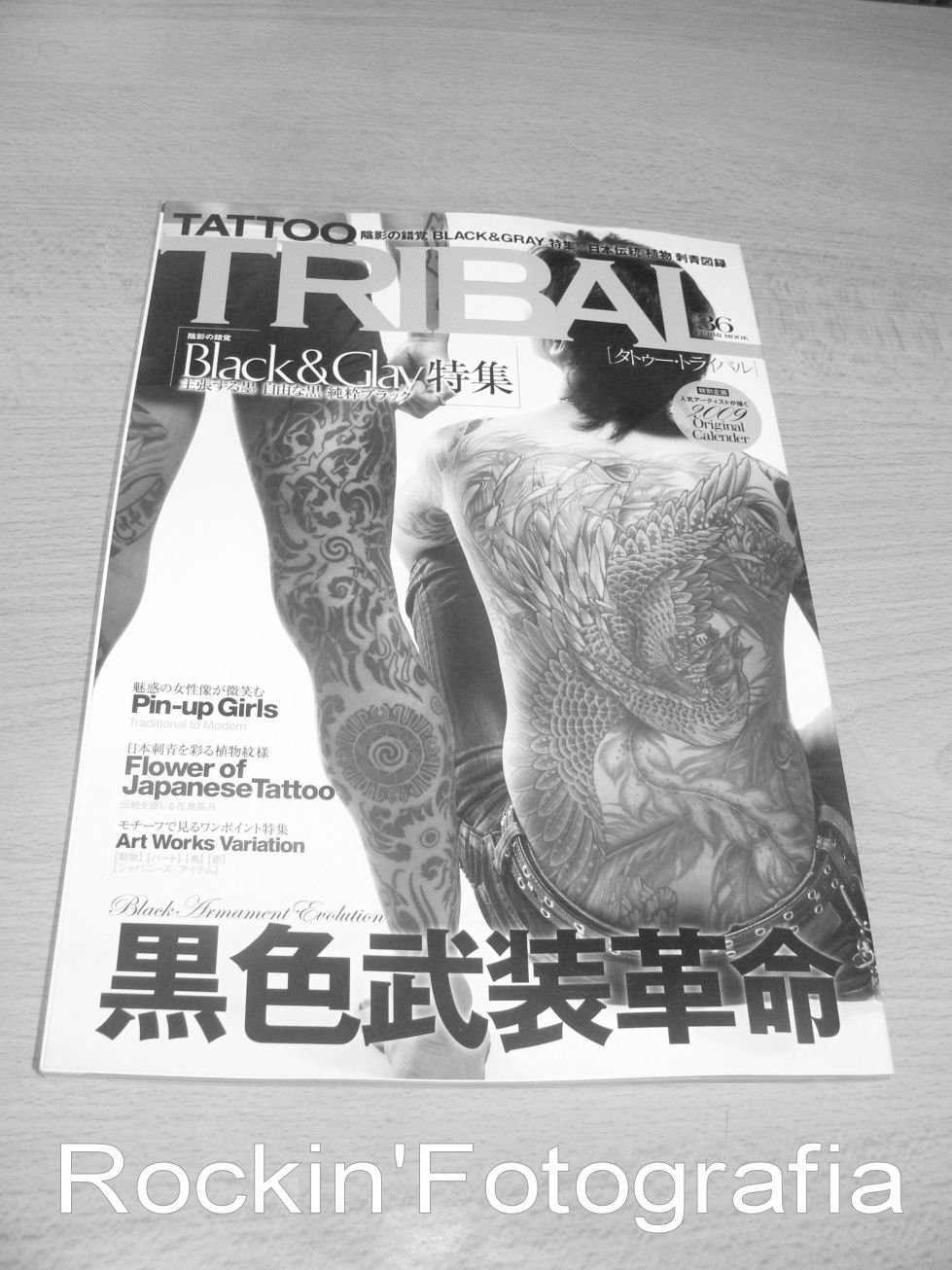 ☆TATTOO TRIBAL☆_e0083143_229243.jpg