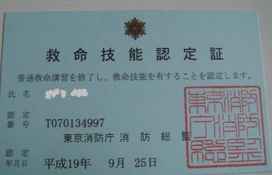 b0147444_1554723.jpg
