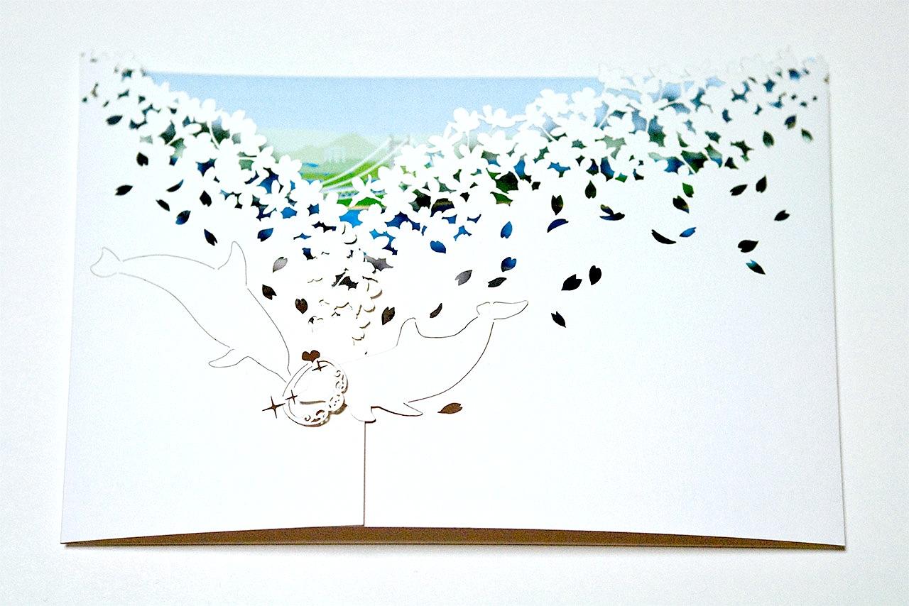 すべての折り紙 折り紙 花びら : 結婚式招待状 : 東京紙器 ...