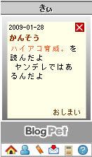 f0108346_11371736.jpg
