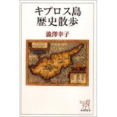 2009年1月に読んだ本♪_c0117950_211342.jpg