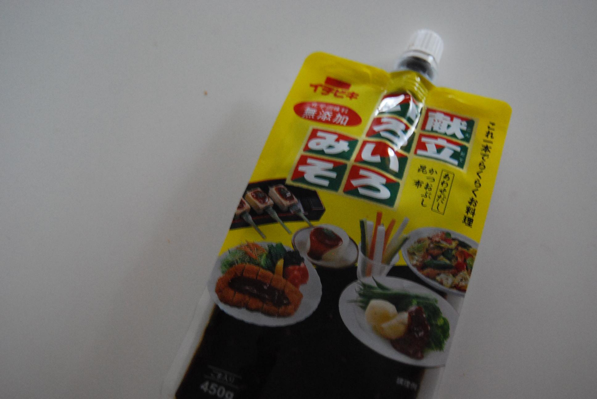 エリンギとベーコンのピリ辛味噌炒め_e0142956_884879.jpg