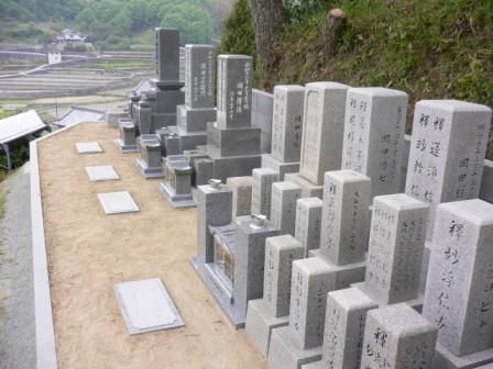 寄せ墓 墓をまとめる お墓の整理_c0160758_16474790.jpg