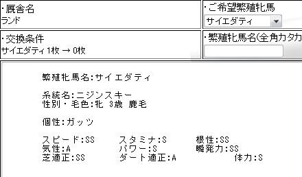 b0147360_144028100.jpg