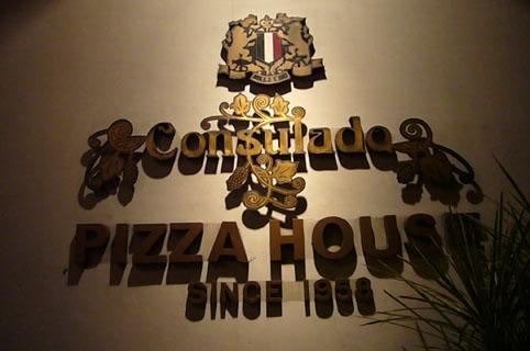 pizza house._c0153966_0352654.jpg