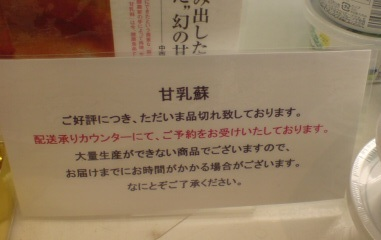 f0189867_95181.jpg