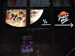 Pizza Hut @湾仔マーケット_e0155771_18354243.jpg