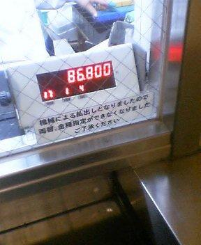 c0151483_20141753.jpg
