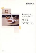 b0091588_21362163.jpg