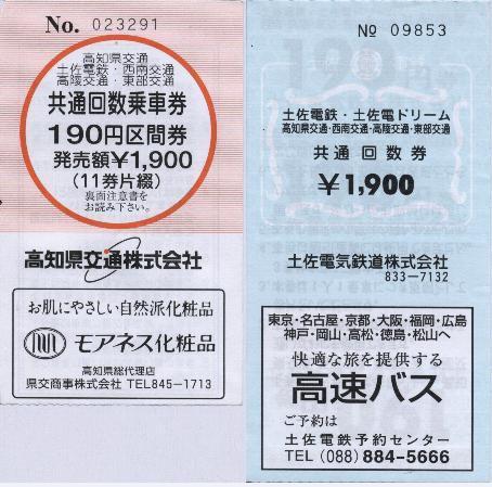 f0111289_6442148.jpg