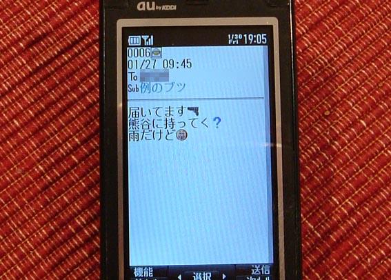 f0094391_19573516.jpg
