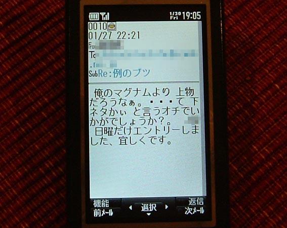 f0094391_20135467.jpg