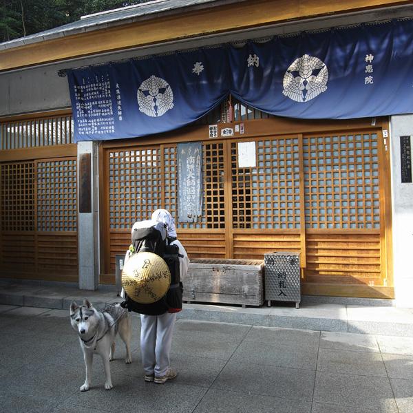 12月10日 おへんろ30日め♪ by GX100_c0049299_827307.jpg