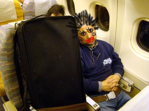 飛行機から_a0047200_8245845.jpg