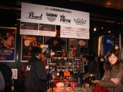 Rhythm & Drum Magazine Festival in 有明_b0144406_1572784.jpg