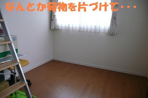 f0121712_16392654.jpg