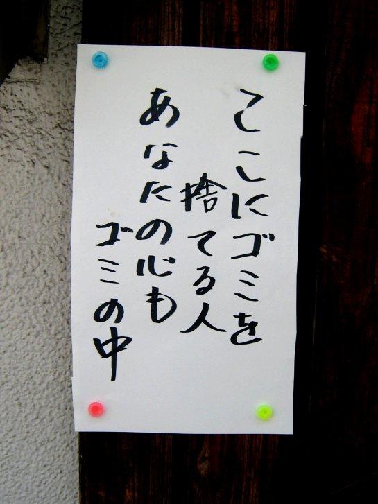 c0051620_9302789.jpg