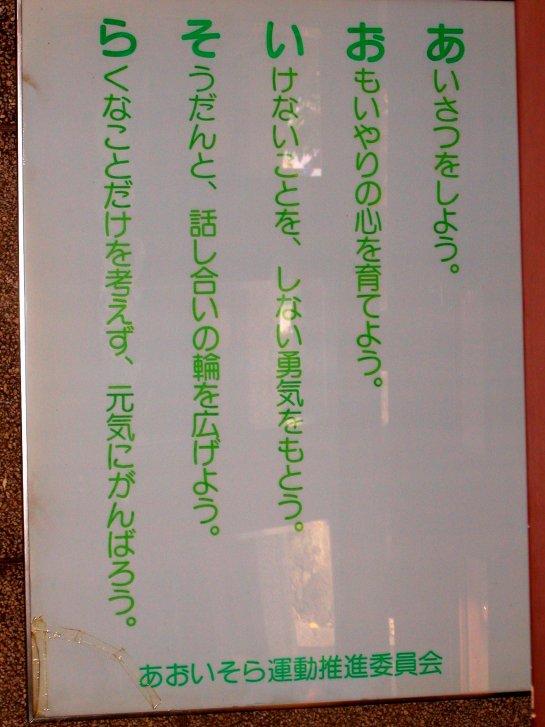 c0051620_9505478.jpg