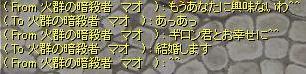 f0107520_164028100.jpg