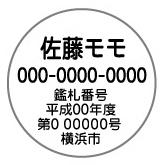 d0102523_22835100.jpg