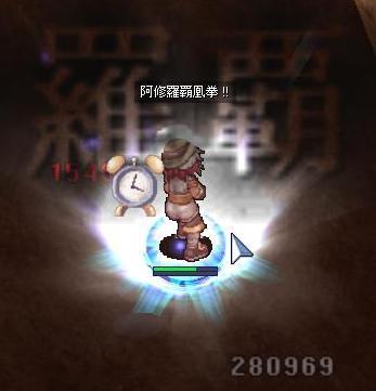 b0075929_22338100.jpg