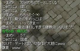 f0132029_18515925.jpg