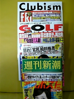 雑誌入荷しました_e0145332_23324332.jpg