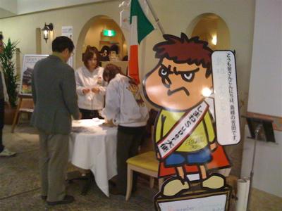 ●リメンバーしまね リアル交流会 in HIROSHIMA_a0033733_2030275.jpg