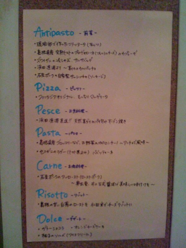 ●リメンバーしまね リアル交流会 in HIROSHIMA_a0033733_20442065.jpg