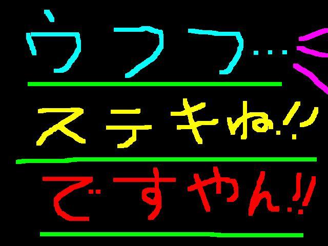 f0056935_18195142.jpg