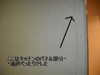f0031037_19494077.jpg