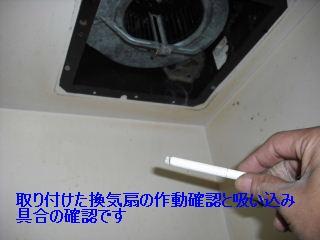 f0031037_1954115.jpg