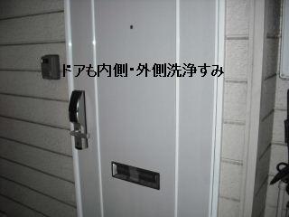 f0031037_19572065.jpg