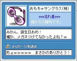f0016438_14493153.jpg