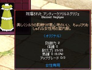 f0191443_05093.jpg