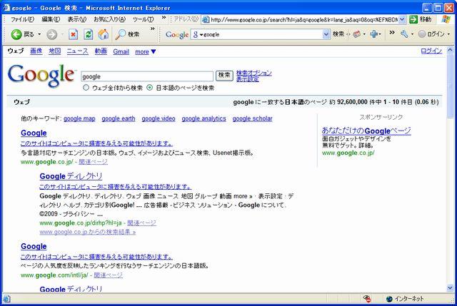 b0088444_2341237.jpg