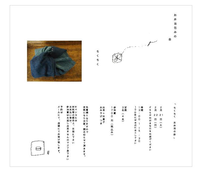b0141446_1741132.jpg