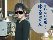 b0151748_1315971.jpg