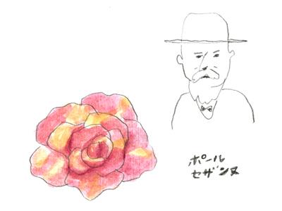 鎌倉小旅行(後半)_b0126653_256836.jpg