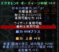 b0124156_21594437.jpg