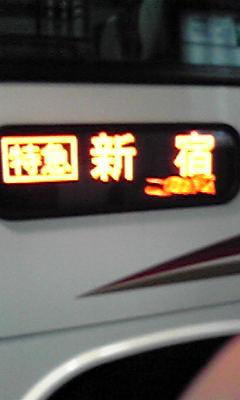 新宿行き_b0038558_13225250.jpg